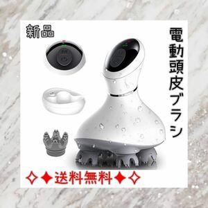 電動ブラシ IPX7防水 日本3D技術 乾湿両用 浴室利用可コードレス