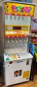 ☆TAITO タイトー アーケード プライズ 筐体 「そろっと~る?」実動品 AGM-CA
