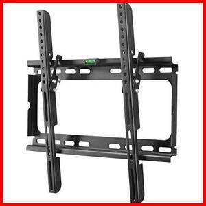 Suptek テレビ台 テレビ壁掛け金具 上下調節式 26-55インチ対応 LCDLED液晶テレビスタンド 15°角度調節可能 耐荷重45kg VESA規格400×400