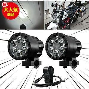 【即決】LEDフォグランプ プロジェクター LEDバルブ ヘッドライト HY-877 ワークライト MAZERO 補助ライト ホワイト バイク用 ホワイト