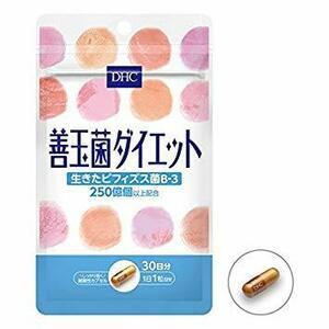 30日分 善玉菌 ダイエット