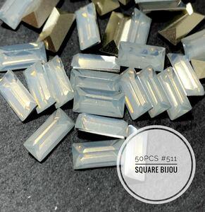 【50個】長方形 ホワイトオパール 樹脂製ストーンビジュー Vカット ラインストーン