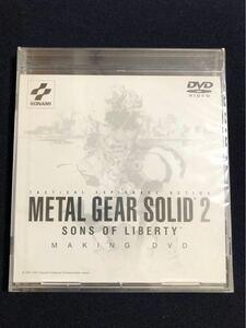 【未開封】METAL GEAR SOLID 2 MAKING DVD メタルギアソリッド PS2