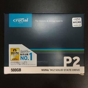 Crucial SSD P2シリーズ 500GB CT500P2SSD8JP NVMe M.2(Type2280)