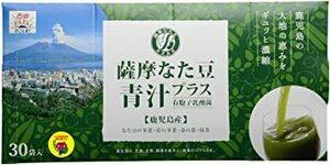 薩摩なた豆 青汁プラス有胞子乳酸菌【国産なたまめ 葛・桑の葉 抹茶配合】30袋入(粉末)