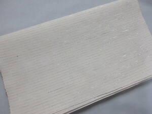 ◇三河帯芯 夏帯用 横段銀ラメ入り帯芯 AB反