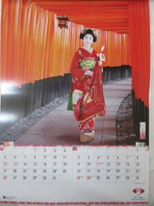 ◇非売品 2020年 京百景 京の舞妓 カレンダー 祇をん 美羽子・豆結