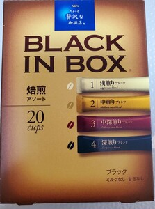 AGF ちょっと贅沢な珈琲店 BLACK IN BOX 焙煎 アソート 1箱 20杯分