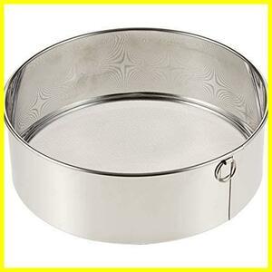和平フレイズ 調理器具 裏ごし 粉ふるい ジー・クック 21cm 食洗器対応 日本製 GC-248