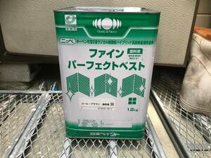 日本ペイント ファインパーフェクトベスト 屋根 塗料 塗装 カラーベスト コロニアル スレート コーヒーブラウン