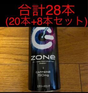 ZONE エナジードリンク 28本セット 2種類