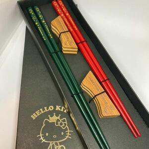 ハローキティ 箸 箸置きセット 未使用 セディナ