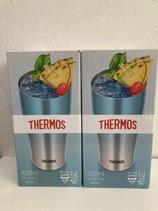 サーモス真空断熱タンブラー THERMOS 420ml ブルーフェード 2個セット 送料込み 新品未開封