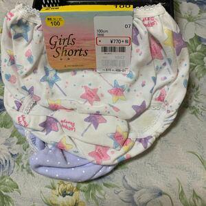 女児ショーツ 女児下着 タグ付き 2枚くみ 100サイズ 770円の品