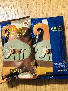 KALDI ♪マイルドカルディコーヒー豆 豆のまま2袋