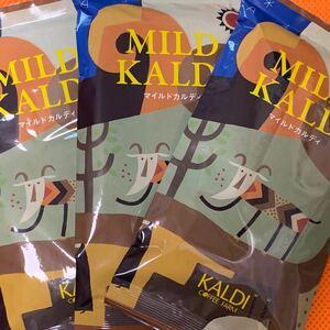 カルディ マイルドカルディ 3袋セット 中挽 KALDI カルディコーヒー