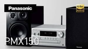 【無開封新品】Panasonicパナソニック ミニコンポ CDステレオシステム SC-PMX150-S