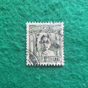 旧中国切手 中華人民郵政 孫文 ★500圓《使用済》