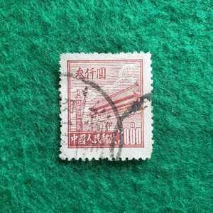 中国切手 中華人民郵政 普2 天安門図 ★3000圓(使用済)