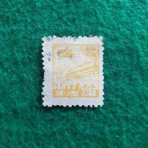 中国切手 中華人民郵政 普東2 天安門図東北貼用第2版 すかしあり ★2500圓(使用済)