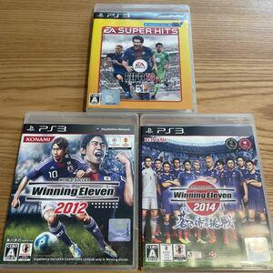 ウイニングイレブン2014蒼き侍の挑戦、ウイニングイレブン2012、FIFA 13セット販売
