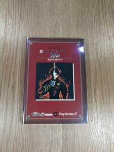 【B2167】送料無料 書籍 鬼武者 完全攻略ガイド ( PS2 プレイステーション 攻略本 DEEP 空と鈴 )