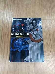 【B2230】送料無料 書籍 GUNGRAVE O.D. 公式攻略ガイド ( PS2 プレイステーション 攻略本 ガングレイヴ オーディー 空と鈴 )
