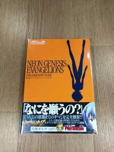 【B2286】送料無料 書籍 新世紀エヴァンゲリオン2 ザ・コンプリートガイド ( PS2 プレイステーション 攻略本 空と鈴 )