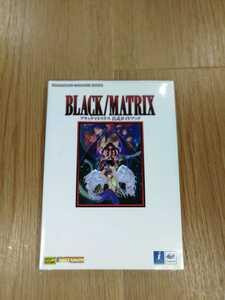 【B2323】送料無料 書籍 BLACK/MATRIX 公式ガイドブック ( SS セガサターン 攻略本 ブラックマトリクス 空と鈴 )