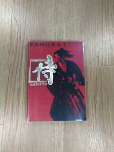 【B2329】送料無料 書籍 侍 SAMURAI 公式ガイドブック ( PS2 プレイステーション 攻略本 空と鈴 )