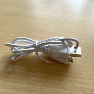 USBケーブル Android充電器
