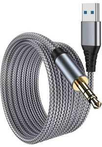 USB to 3.5mm オーディオケーブルUSB-3.5mm AUXステレオ