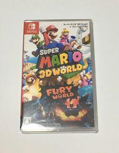 新品未開封 スーパーマリオ3D WORLD 任天堂Switch ニンテンドースイッチ