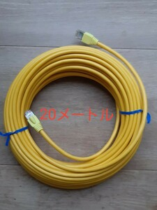 新品未使用 イーサネットケーブル LANケーブル 20メートル CAT5e