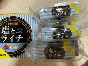 日東紅茶 塩とライチ(salt&lychee) 30本セット