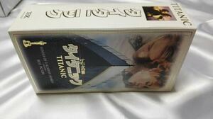 VHS タイタニック 字幕スーパー版 2本組