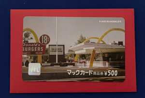 【限定】マクドナルド50周年 マックカード 500円分 ビッグスマイルバッグ 福袋 BIG SMILE BAG