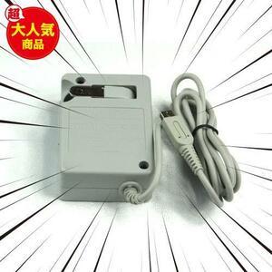 1個 DSi/LL/3DS用 充電器 ACアダプタ