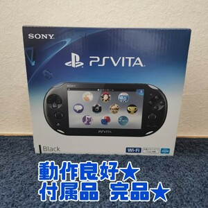 PCH-2000 PS Vita Wi-Fiモデル SONY PlayStation Vita BLACK