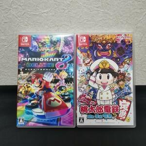 Nintendo Switch ニンテンドースイッチ 任天堂 マリオカート8 桃太郎電鉄 楽しく2つセット♪♪