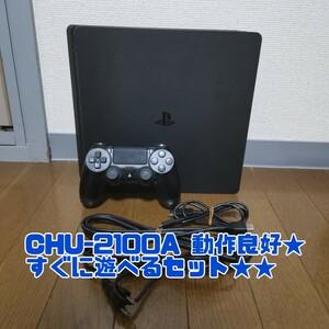 PlayStation4 PS4 ジェットブラック 500GB すぐに遊べるセット★