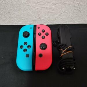 Nintendo Switch ニンテンドースイッチ 任天堂 ジョイコン Joy-Con LR 右左 動作良好★