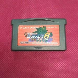 ロックマンエグゼ6 電脳獣グレイガ GBA