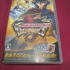 遊戯王ファイブディーズ タッグフォース6 PSP