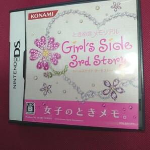 ときめきメモリアルGirl''s Side 3rd STORY DSソフト