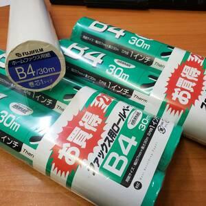 新品ファックス用紙5本セット