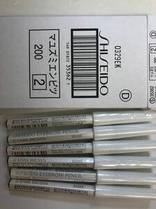 SHISEIDO 眉墨鉛筆2番ダークブラウン アイブロウペンシル 6本セット