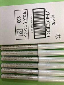 SHISEIDO 眉墨鉛筆2番ダークブラウン アイブロウペンシル 12本セット