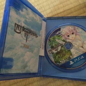 プレステ4 ソフト PS4