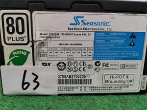 中古品  動作確認済み Sseasonic SS-550HT 550W 電源BOX  電源ユニット  現状品 送料無料